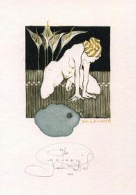 Marina Richterova藏书票之女人与花