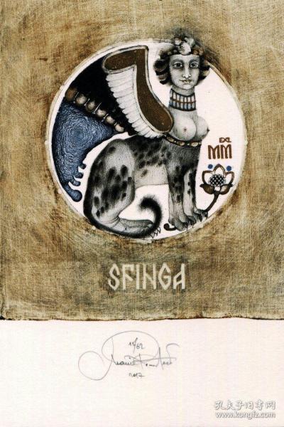 Marina Richterova藏书票之五怪兽之斯芬克斯Sphinx