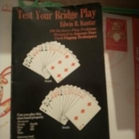 Test Your Bridge Play