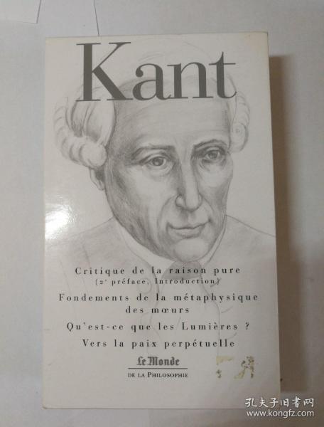 Kant 康德文集 法文版 精装