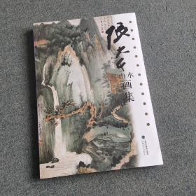 张大年夜千山川画集  中国近现代有名绘画大年夜师