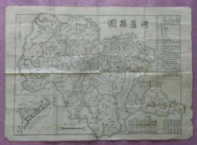 民国桐庐县图