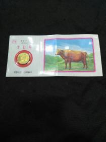 上海造币厂生肖纪念章(丁丑牛年)