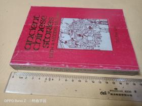英文原版 《中国古代故事41则》ancient chinese stories with a modern message