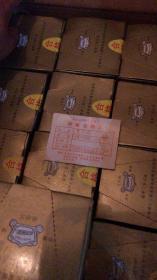 93年文君酒(一箱12瓶)