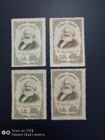 马克斯纪念邮票