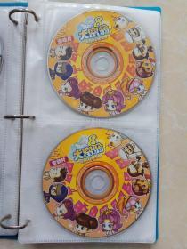 【游戏光盘】大富翁8(2CD)