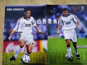 足球海报 体育世界进攻足球2001 劳尔 菲戈