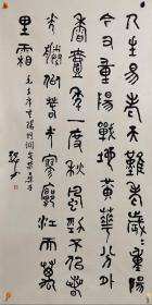 著名的书法家、书法理论家和书法教育家【祝嘉】书法
