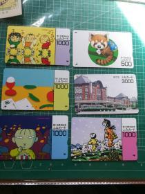 日本储金卡3