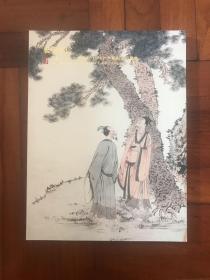 五载芳华 小雅斋2019年艺术品拍卖会图册