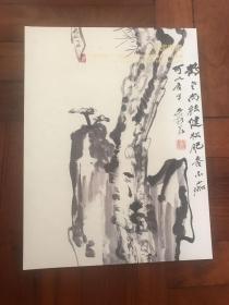 五载芳华 小雅斋2019年艺术品拍卖会图册 2