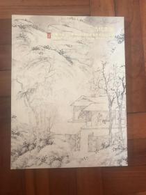 五载芳华 小雅斋2019年艺术品拍卖会图册 6