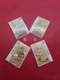 专60 1969年 故宫古画四邮票 原胶上品 微黄