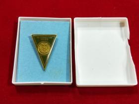 东德 民主德国海关学校毕业证章校徽 带原盒 盒有损 证章纪念章