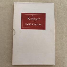 《鲁拜集》Georges Popoff 插图 The Rubaiyat of Omar Khayyam