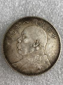 收藏多年的银元特价;【】;