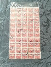 民国税票1000圆50枚