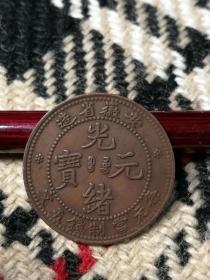 安徽五文2.35厘米