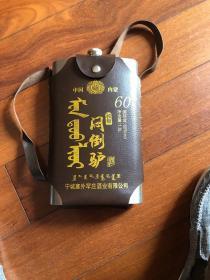 酒瓶(不锈钢)1.5升