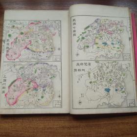 和刻本 《鳌头十八史略校本》7册全   木刻套色印刷地图10幅       历代国号系谱  1890年出版