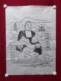书画8631夹江年画,佛
