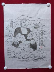 书画8632夹江年画,佛