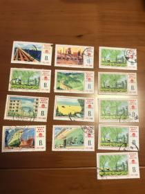 J8邮票信销票 五年计划 保存都很好 标价为第一枚16-10 其他价格私聊改价