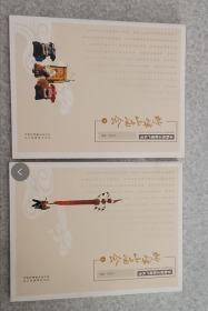 非物质文化遗产丛书:妙峰山庙会(上下)