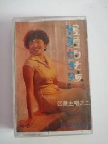 磁带----(害羞的女孩)张蔷主唱之二0018