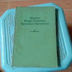 Stereo High-Fidelity  Speaker Systems