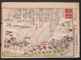 孔网唯一 日本回流 木刻彩色巜三国交涉朝事件》明治27年 1895年 日清战争