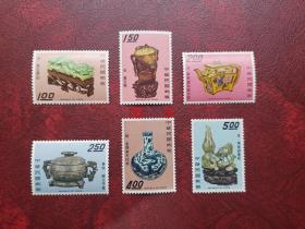 专56 1969年 故宫后十八宝古物邮票 第二辑 原胶上品