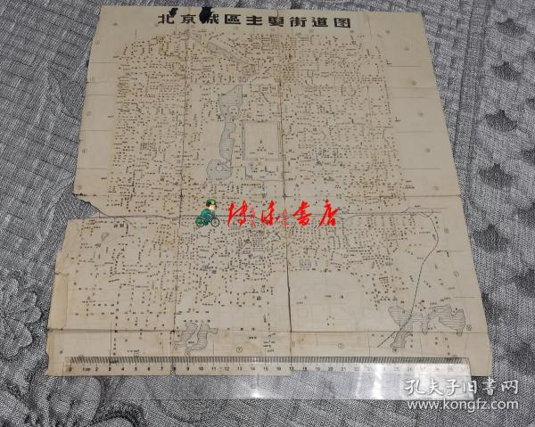 北京城区主要街道图