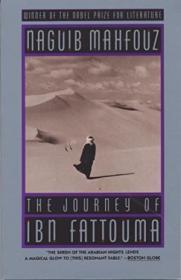 The Journey Of Ibn Fattouma