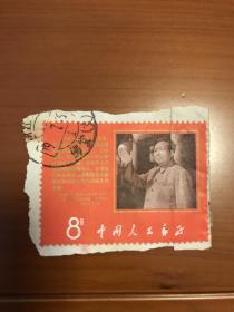 文革邮票 抗暴信销票剪片 保存非常好 少见 佛堂戳