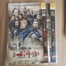 电视连续剧 水浒传 中下部 4DVD 缺上部