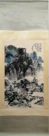 黄宾虹山水画立轴,包老包手绘。