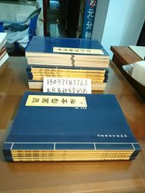 曾国藩全书(全五册。包正版现货。没翻阅。)