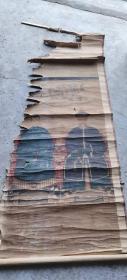 两幅清代当官人物画(130X90,130X75Cm)三包安全到家