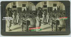 清末民国立体照片----- 清末民初北京美国教会学校课堂中的学生和老师,有小朋友公然睡觉