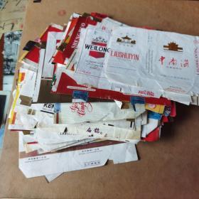全国各地 140张烟标 一起走 基本不重复 品相好 货号467