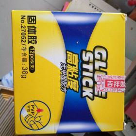 得力(deli)高粘性12支装36g固体胶棒胶水 无甲醛配方  单支1.5元 买12支发一盒
