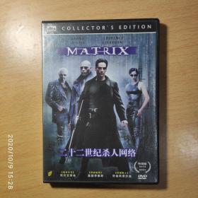 二十二世纪杀人网络  DVD
