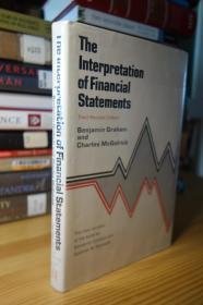 巴菲特老师 Benjamin Graham 的 The Interpretation of Financial Statements 精装有书衣
