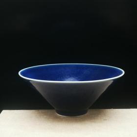清蓝釉斗笠碗茶盏