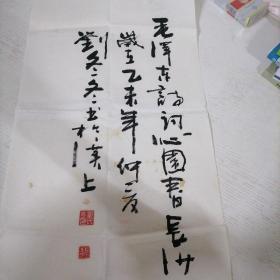 刘冬冬全国人大外事委员会原副主任委员,上将军衔