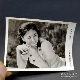 七八十年代电影演员卢山恋《张瑜》 尺寸:8 x 5.8 cm (长 x 宽) 类别: 黑白 品相: 八五品