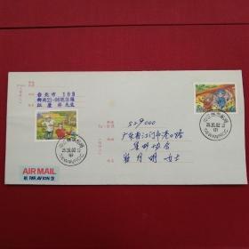 2002台湾《梁山伯与祝英台、薛丁山与樊梨花》邮票   实寄江门封