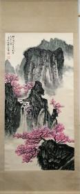 宋文治 山水画立轴,包老包手绘。